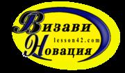 1 С Бухгалтерия 7.7,  8.2 и 8.3 курсы в Гомеле