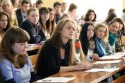 Высшее образование Менеджмент,  Экономика и управление